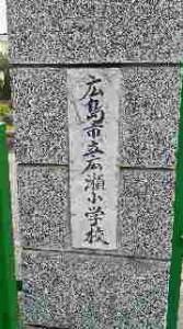 2013111011450002
