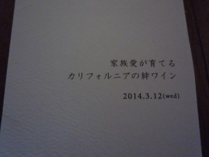 2014-03-13 08.20.05
