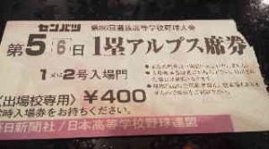2014032610440000