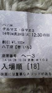 2014042916590000