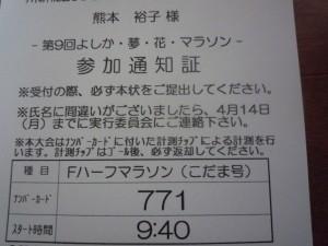 P1000478