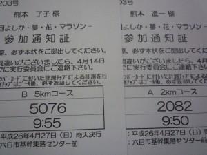 P1000480