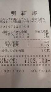 2014123015000000.jpg